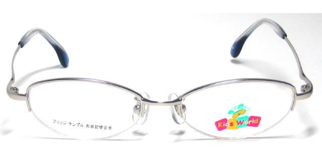 幼児用メガネセット 【kids world 】 KW005 44 W