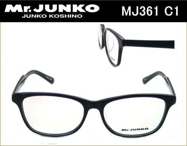 Mr.JUNKO(ミスタージュンコ)のメガネセットも激安通販のニコニコメガネ