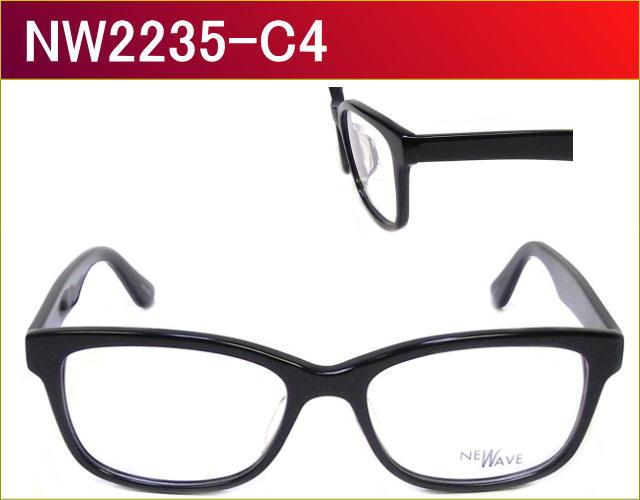メガネ激安通販のニコニコメガネ「NEWAVE」レンズ付きセルフレームメガネセットが3980円