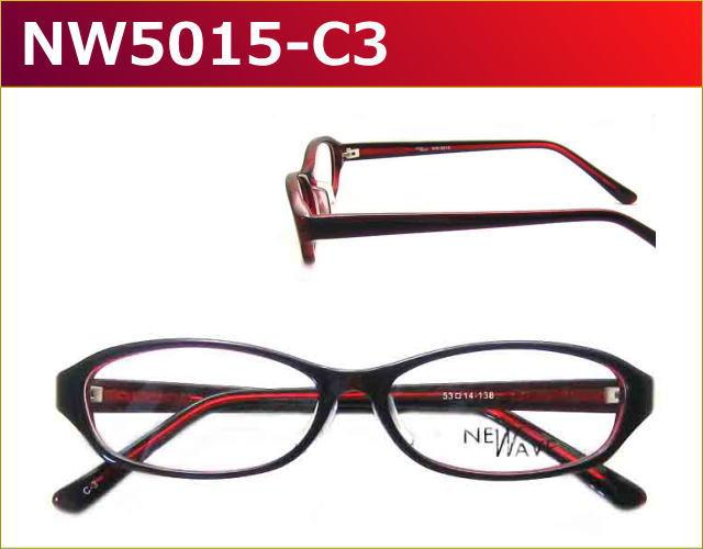 メガネ激安通販の「NEWAVE」メガネが安い