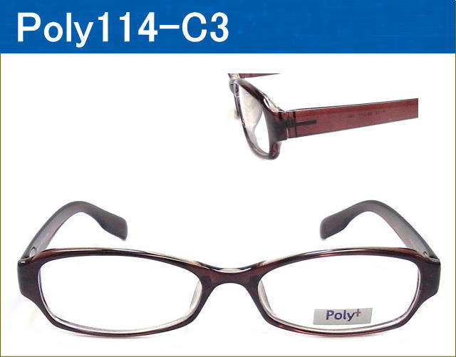 メガネレンズセットで2980円,人気のPoly+は激安通販のメガネセット