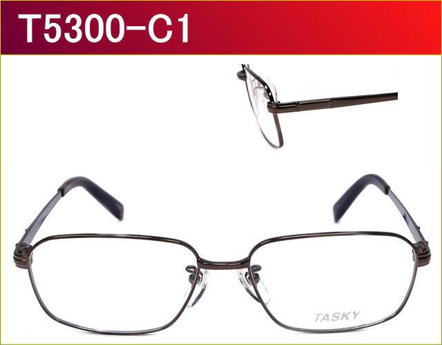 ニコニコメガネのメタルフレームメガネセット,レンズセットで激安通販価格