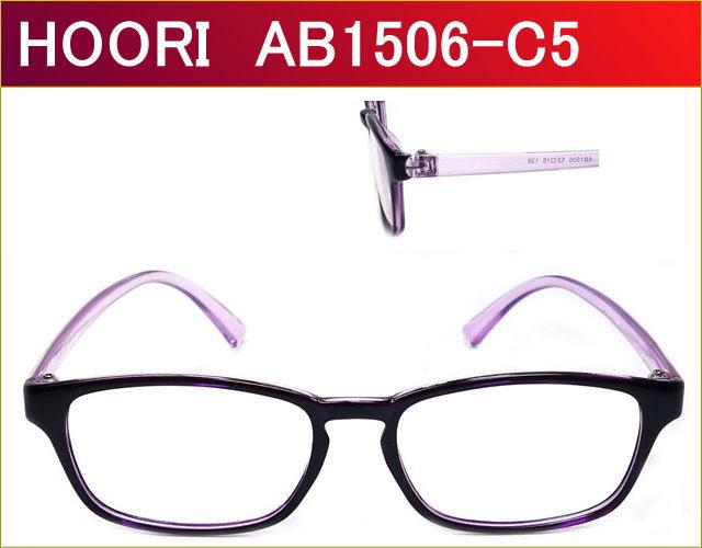 軽い眼鏡,近視,乱視対応のレンズ付き激安通販メガネセット