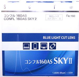 ニコニコメガネのブルーライトカットレンズ,PCメガネ用レンズです