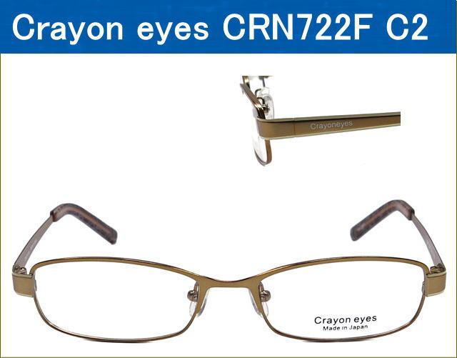 激安通販のメタルフレーム眼鏡の激安通販、メガネレンズ付き