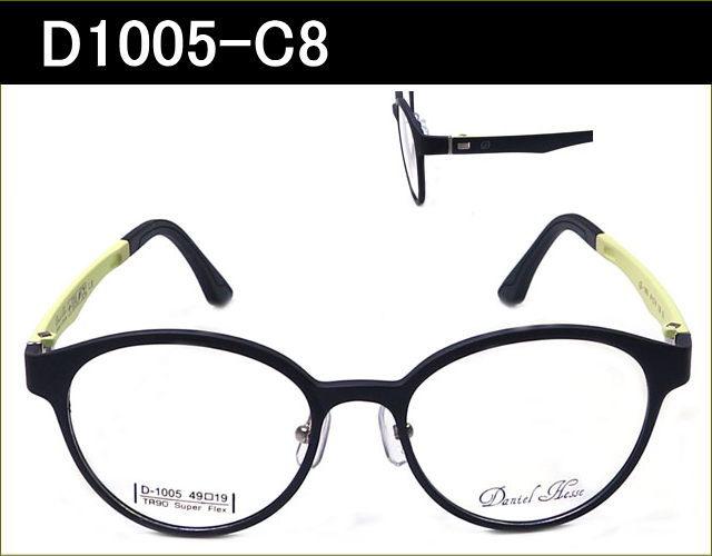 メガネフレームが安い、眼鏡レンズが安い、度付きレンズ付き眼鏡ショップ店