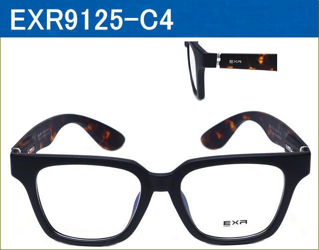 クッション蝶番でかけ心地の良いセルフレームメガネセット【EXR】