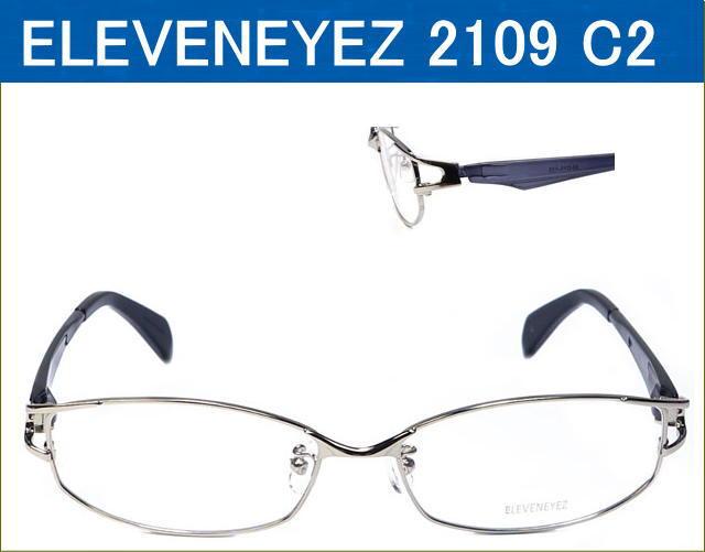 送料無料のメガネ通販,眼鏡が安いニコニコメガネ