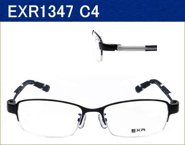 近視,乱視の安い眼鏡,ニコニコメガネの激安通販メガネセット