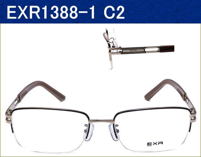 ネット通販で簡単に眼鏡度数入力,近視,乱視,老眼鏡も対応のメガネレンズ付き