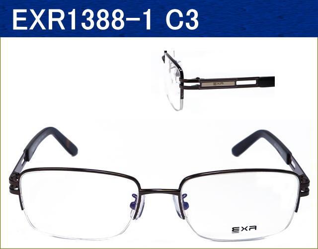 メタルフレームの眼鏡が激安通販価格,近視,乱視,老眼鏡にも対応のメガネレンズ付き