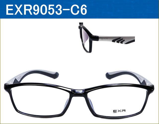 通販価格の眼鏡EXRセル,度付きレンズ付き激安メガネセット