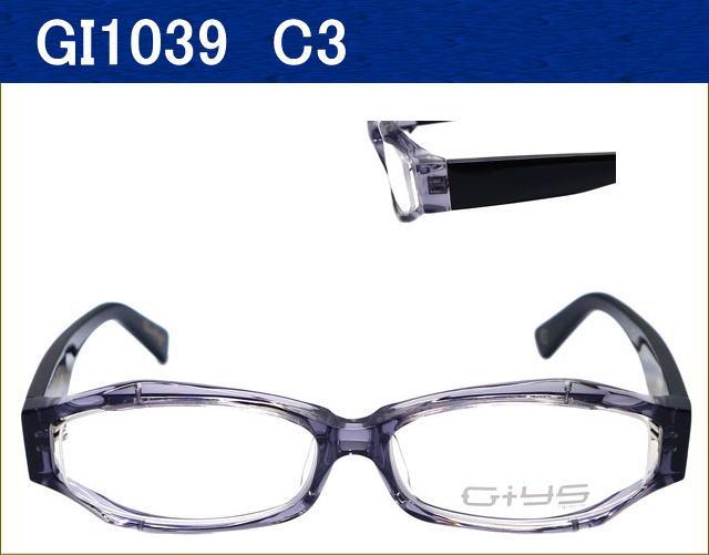 格安SALEセール商品、近視、乱視、対応の度付きレンズ付きで激安通販価格