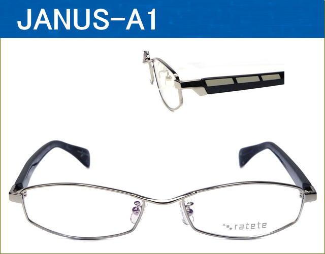 度付き眼鏡が安い、女性用メタルフレームメガネ 近視、卵子、遠視、両眼にも対応