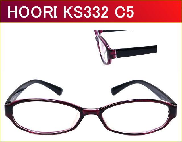 軽い眼鏡,安いメガネが激安通販価格1980円,近視、乱視、遠視、老眼鏡対応のメガネレンズ付き