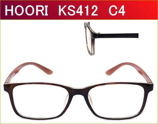通販メガネ1980円,度付きレンズ付き眼鏡セットが激安