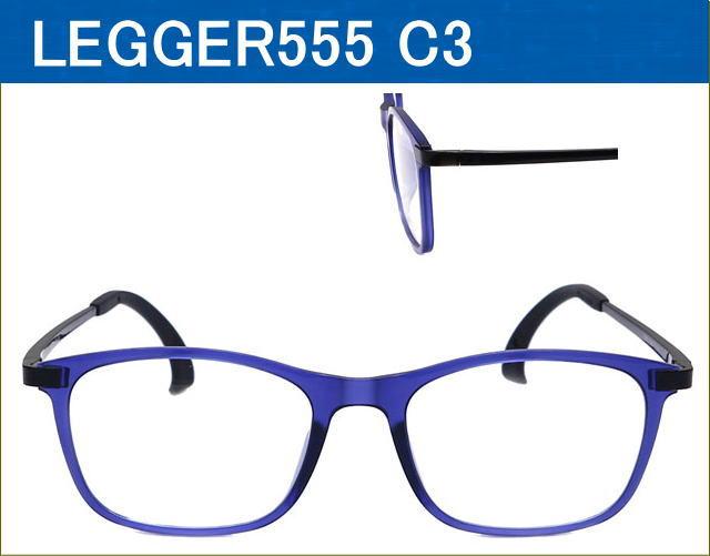 軽くお洒落な眼鏡が度付きレンズ付きセットで激安通販、近視,乱視,老眼鏡