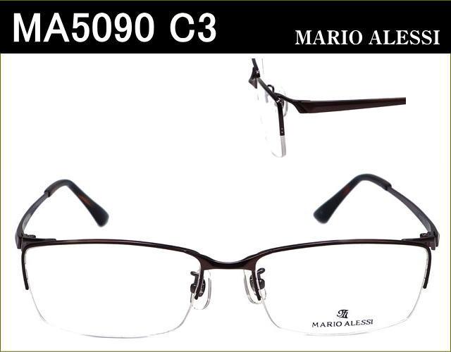 メタルフレーム眼鏡が安い、近視、乱視、遠視、老眼鏡にも対応のメガネレンズ付き