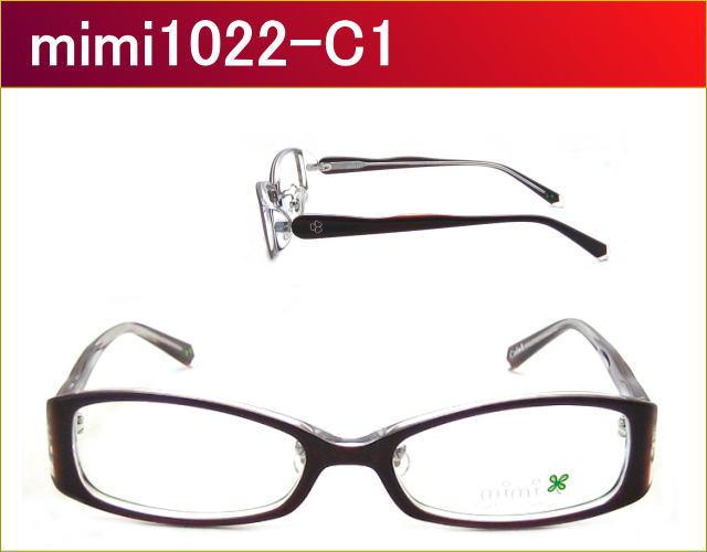 ニコニコメガネの1980円激安通販メガネセット