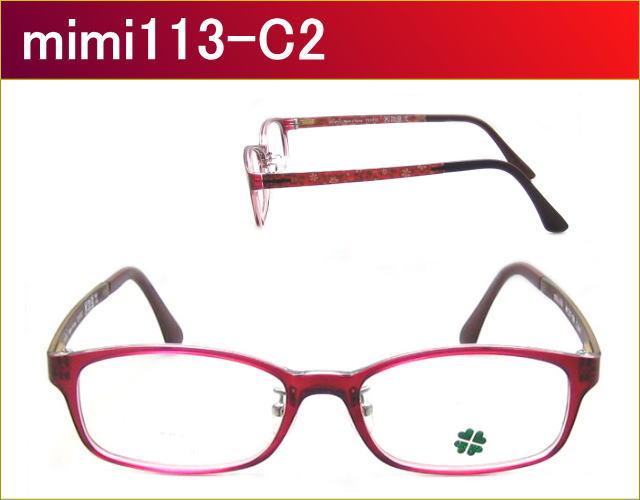 激安通販メガネのセルフレームセット 家メガネ伊達メガネにもおススメ