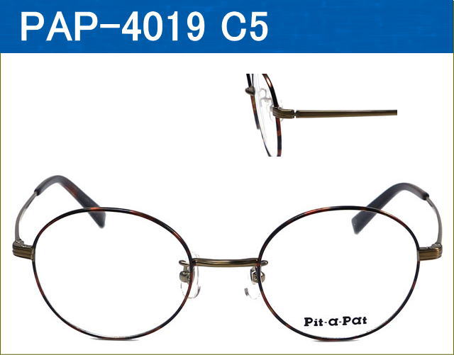 丸メガネのメタルフレーム度付きレンズセット,近視,乱視,老眼鏡