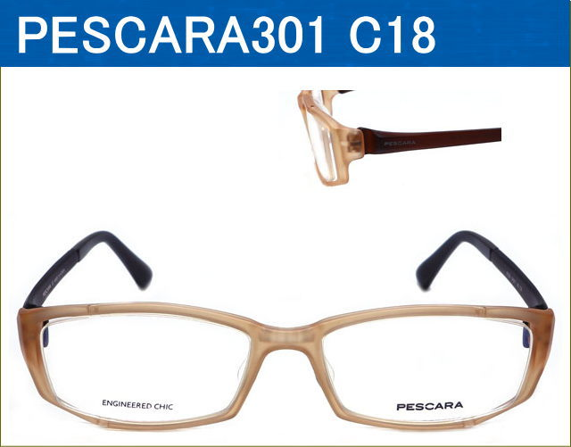 ウルテム(ULTEM)の眼鏡セットが激安通販価格,近視,乱視,老眼鏡にもおススメ