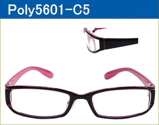 軽い,安いメガネが激安通販価格,度付きレンズ付き眼鏡,乱視,近視,老眼にも