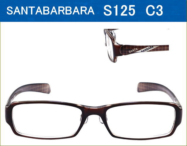 鼻パッド付セルフレームメガネが激安通販、度付きレンズ付き眼鏡セット