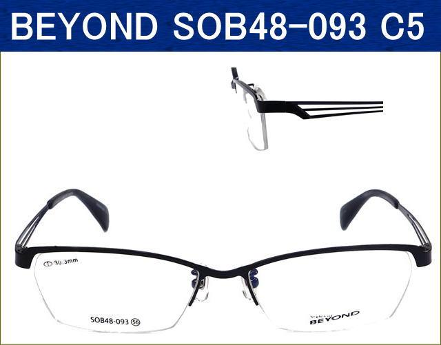 BEYONDメタルフレームメガネセット、度付き眼鏡レンズ付き