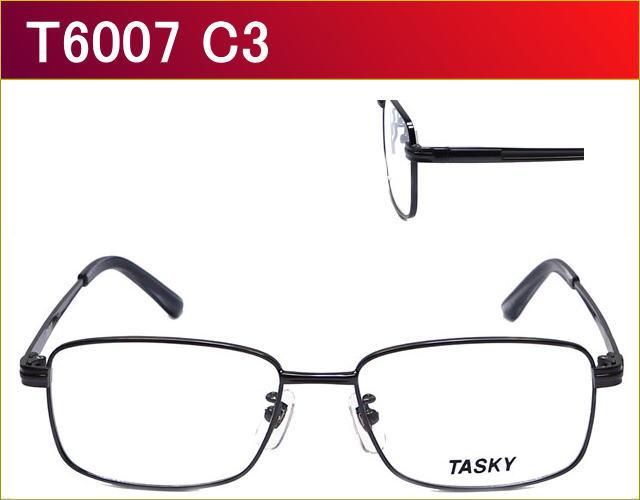 度付きレンズ付きメガネセットが激安通販価格,近視,乱視,老眼鏡,メール便で送料無料