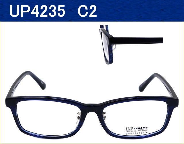 UPrenomaのレンズ付き眼鏡、レノマのメガネセットが激安通販価格