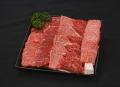 厳選和牛 おまかせ焼肉用 900g