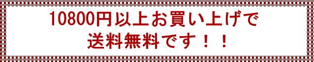 souryoumuryou2020a.jpg