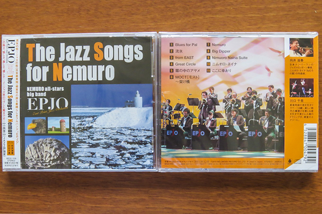 The Jazz Songs for Nemuro