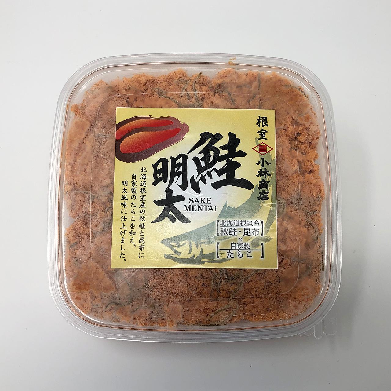 小林商店 鮭明太