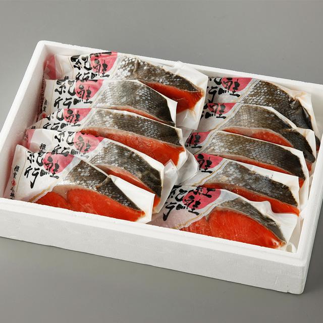 小林商店 紅鮭