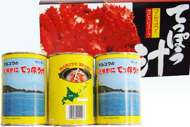花咲ガニ鉄砲汁3缶入り