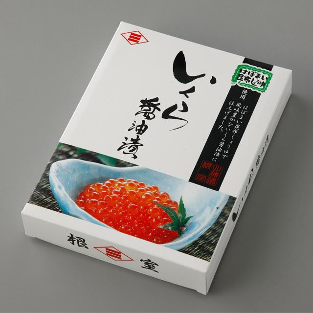 小林商店 秋鮭醤油いくら