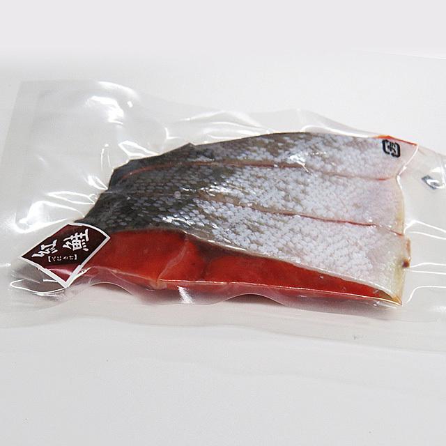 北の海の贈り物 カネヒロ 紅鮭切り身
