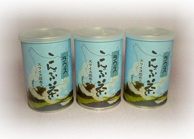 ラウス 昆布茶(スライス昆布入り)