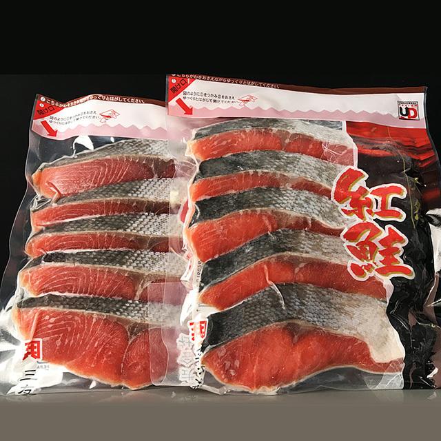 根室商業協同組合 天然紅鮭切り身