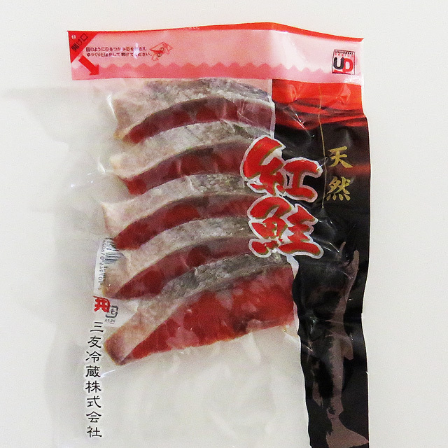 タイエー鮭食べくらべおすすめセット