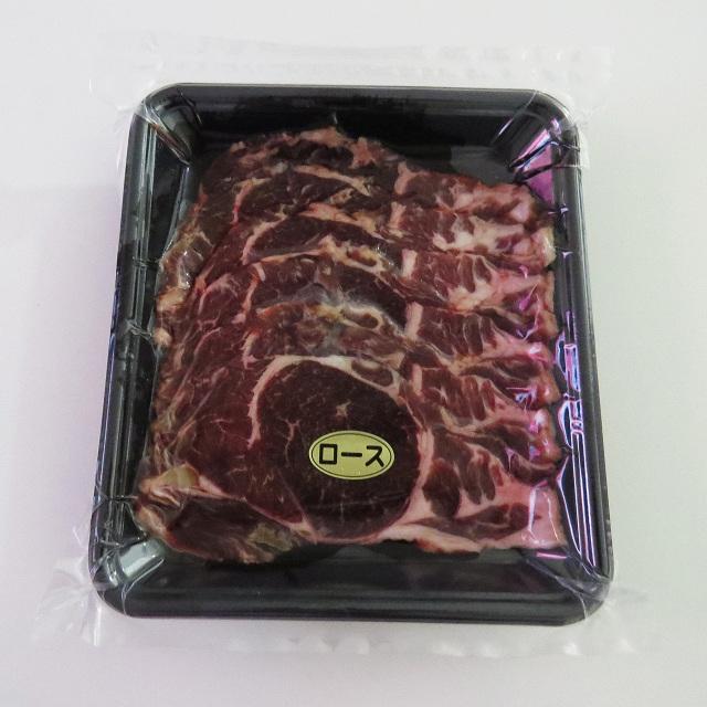 タイエー エゾシカ肉