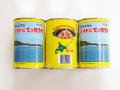花咲ガニ鉄砲汁