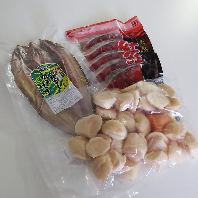 タイエーほたて貝柱とお魚2種おすすめセット