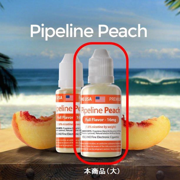 リキッド・大_PipelinePeach