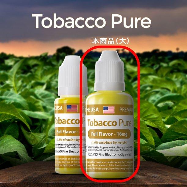 リキッド・大_TobaccoPure