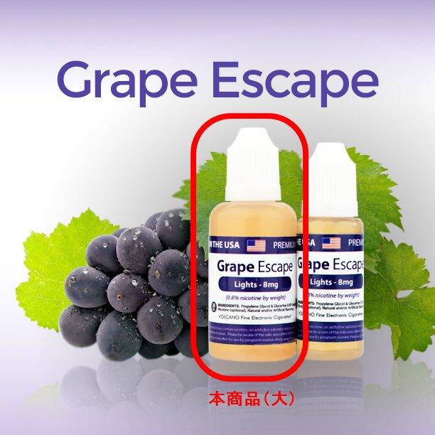 リキッド・大_GrapeEscape