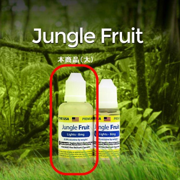 リキッド・大_JungleFruit