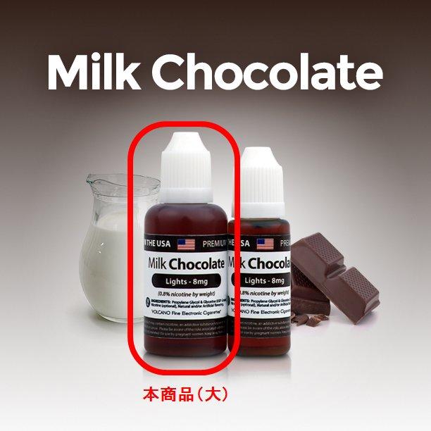 リキッド・大_MilkChocolate